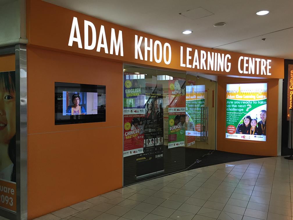 Adam Khoo @Century Square