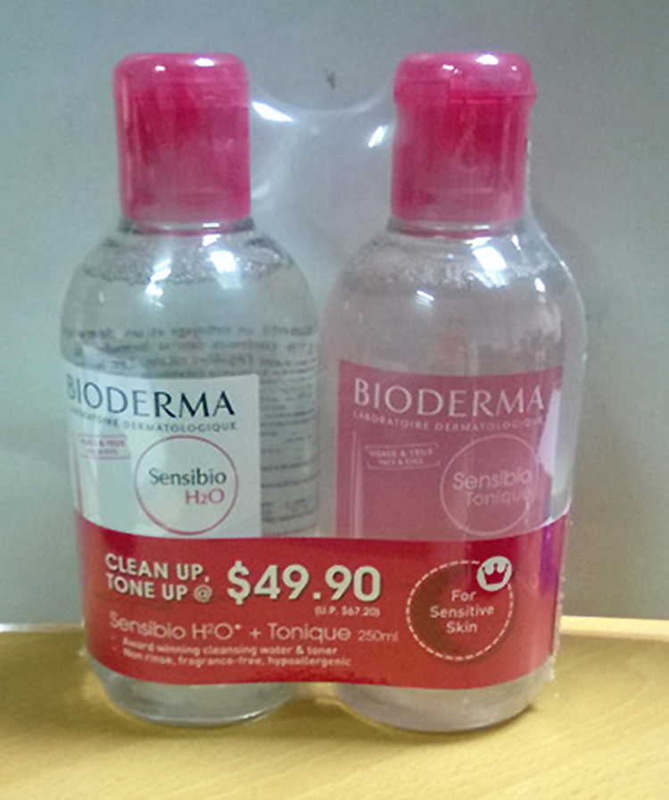 Bioderma Shrink Wrap 1