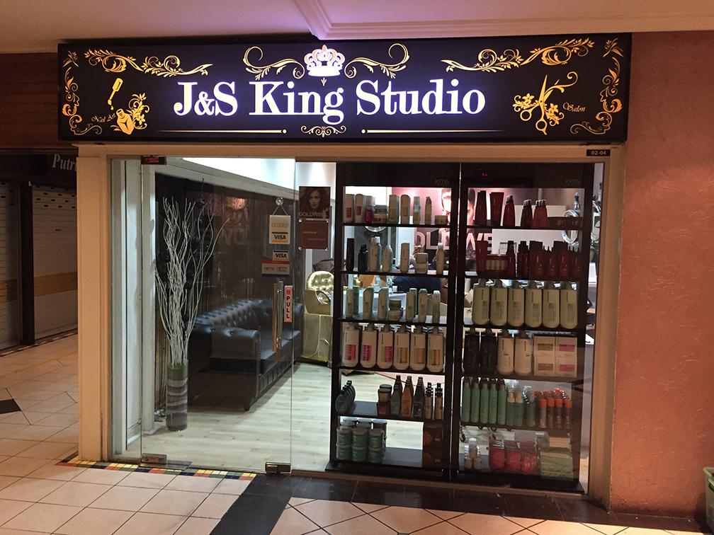 J & S King Studio Signage